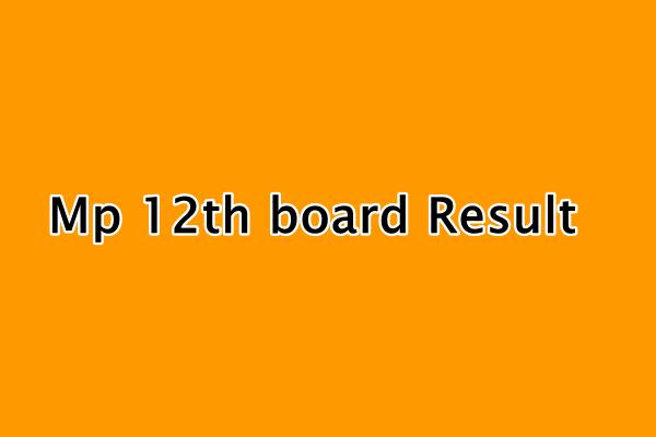 एमपी बोर्ड 12वीं रिजल्ट 2020, MP Board12th result 2020