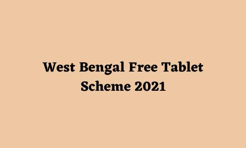 Free Tablet Scheme 2021