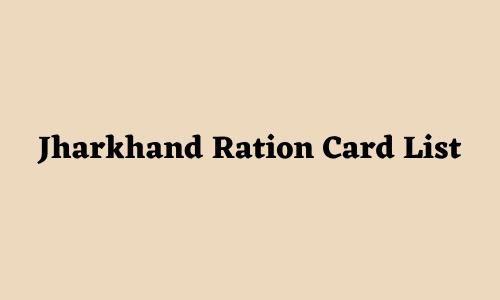 Jharkhand Ration Card 2021
