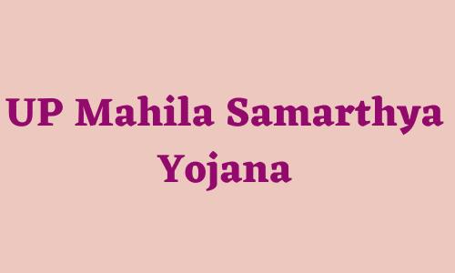 UP Mahila Samarthya Yojana