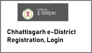 cg e district portal