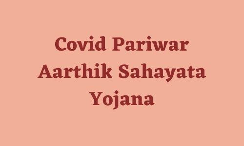Covid Pariwar Aarthik Sahayata