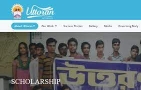 Uttoran Scholarship 2021